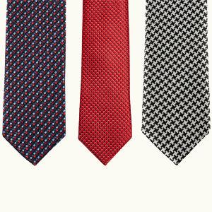 Weise Junior Krawatten - Kollektion 2019